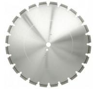 Deimantinis diskas pjovimui